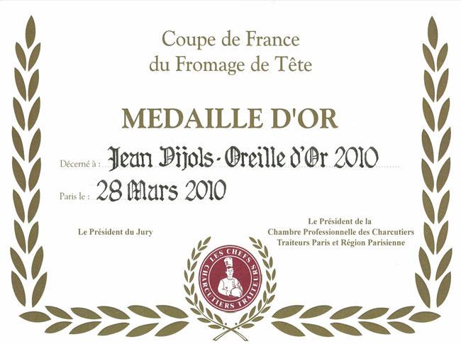 TROPHÉE JEAN CARMET – CHAMPION DE FRANCE du meilleur fromage de tête – Paris